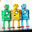 Liliputi Robot  Japán hasonmás lemezjáték