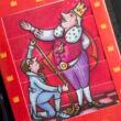A császár új ruhája - változó képeslap